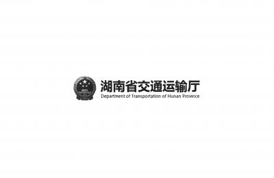 湖南省交通厅