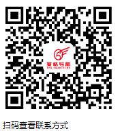 QQ浏览器截图20181029091239.png 北斗部标 车联网终端 2