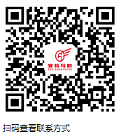 QQ浏览器截图20181029091239.png 车载诊断终端(OBD) 车载诊断终端 2