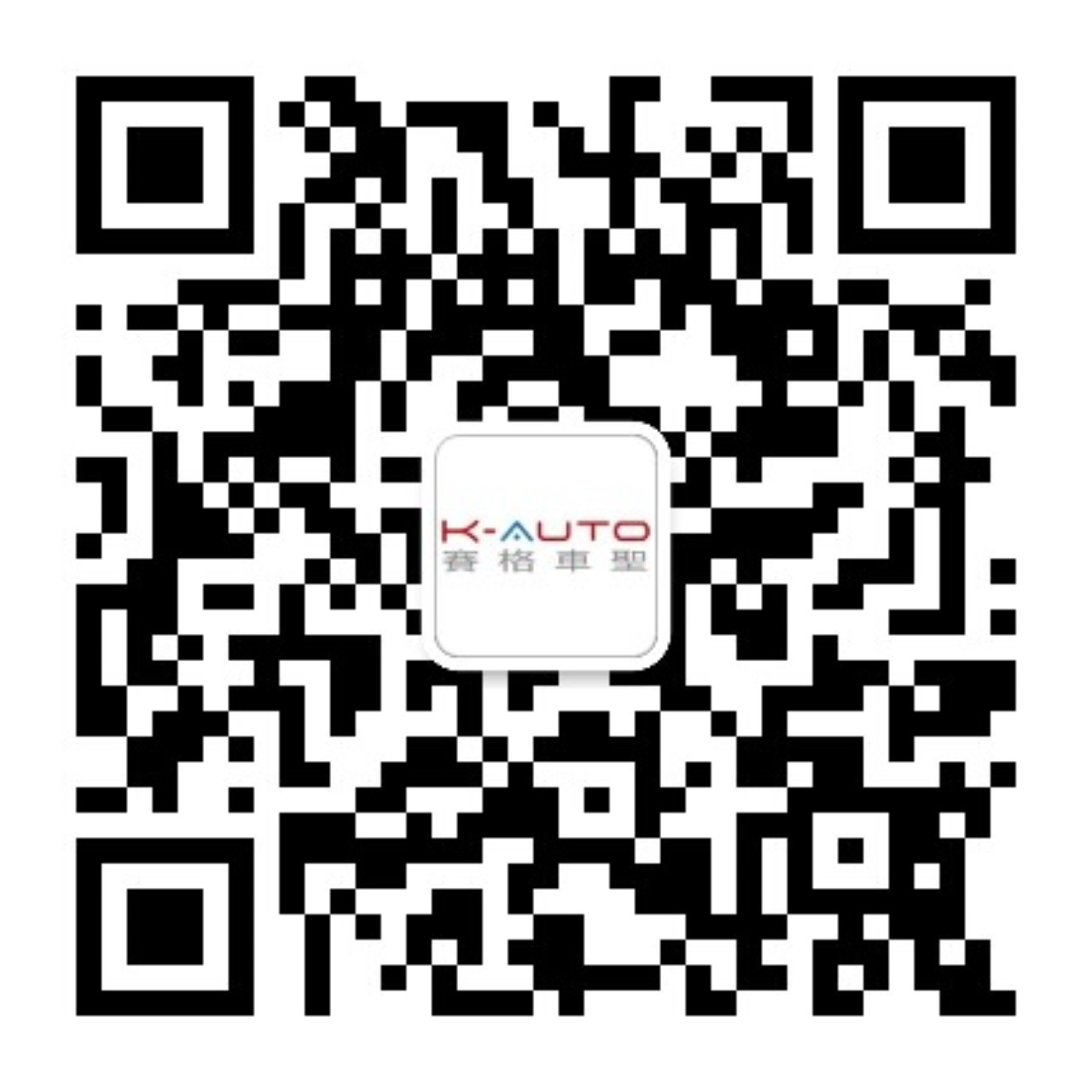 深圳市赛格导航科技股份有限公司微信二维码