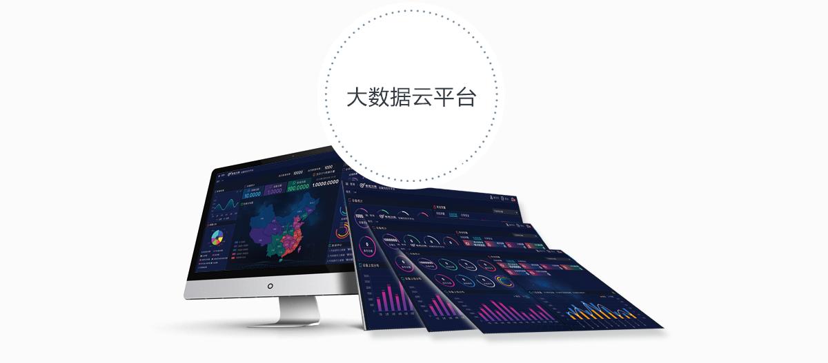 金融风控大数据平台.png